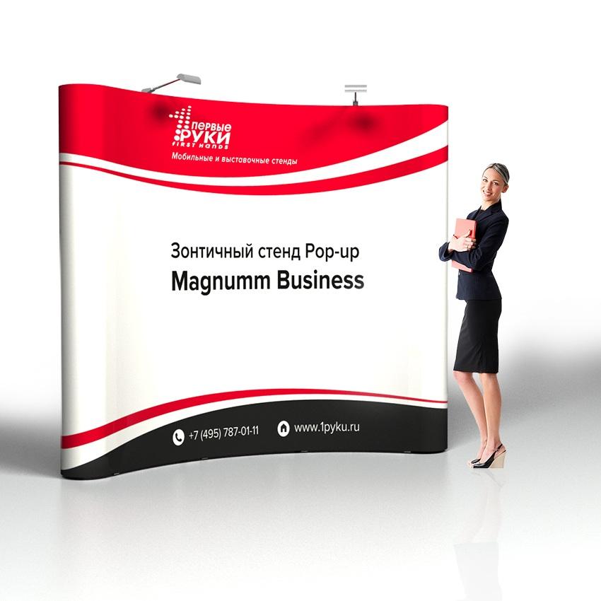 Мобильный зонтичный стенд Pop-up Magnumm Business (попап магнум бизнес)