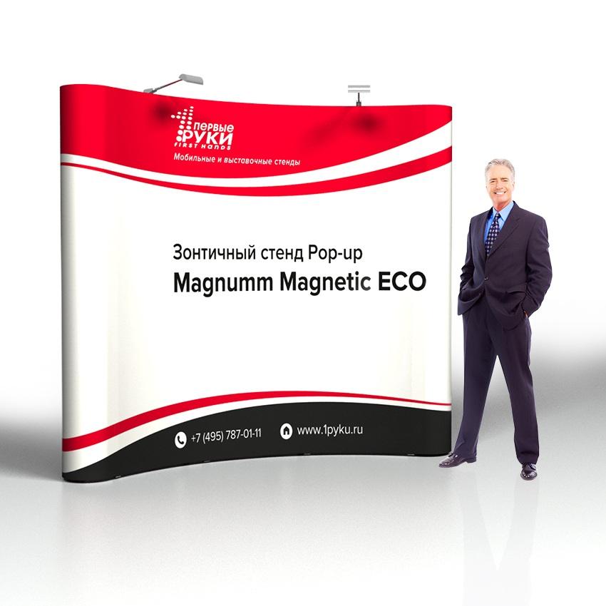 мобильный зонтичный стенд Magnumm Magnetic ECO (магнум магнетик)