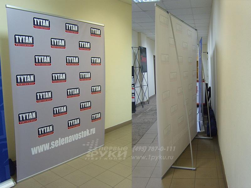 press wall, пресс волл, мобильные стенды, стенды для презентаций, стенд press wall, пресс волл для мероприятия, фотозона