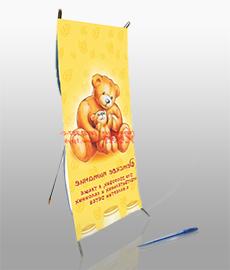 Настольный стенд Magnumm X-banner Mini (магнум икс баннер)