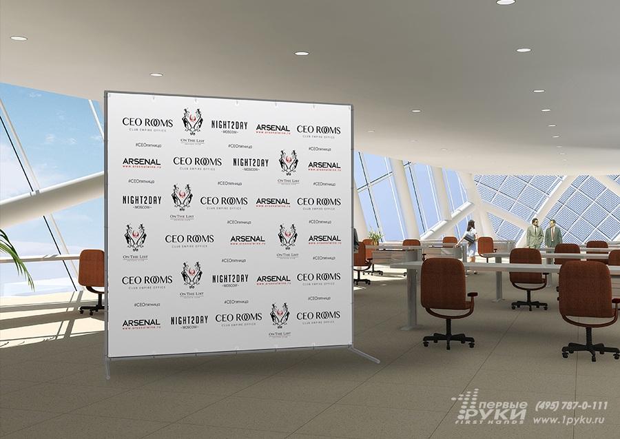 press wall, пресс волл, мобильные стенды, стенды для презентаций, стенд press wall, бренд волл, волл, стенд логотипами