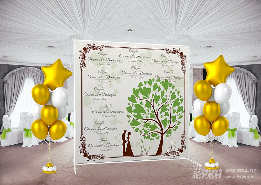 press wall, пресс волл, мобильные стенды, стенды для презентаций, стенд press wall, фотозона, фон для свадьбы