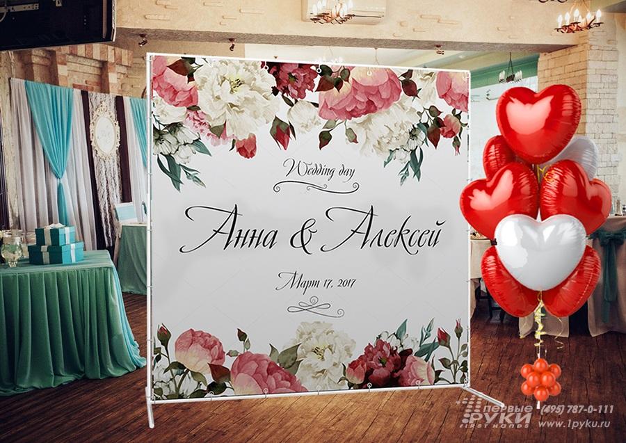 Press-wall на свадьбу