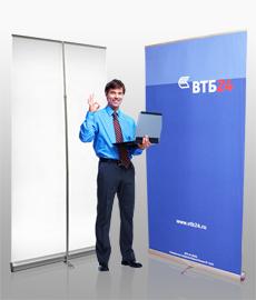 Презентационный мобильный стенд Expand MediaScreen 1 (экспанд медиа скрин 1)