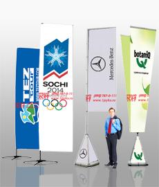 Мобильные флаги