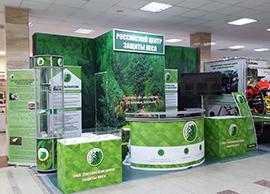 выставочные стенды, стенды на заказ, оформление стенда, дизайн стенда 3д, изготовление стендов, expoframe, российский центр защиты леса